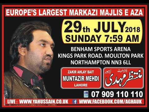 Zakir Malik Muntazir Mehdi (Lahore) - AGHA - Northampton (UK) – 29th July 2018