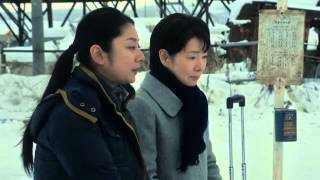Kueki Ressha - Chorus Of Angels [2012] - trailer