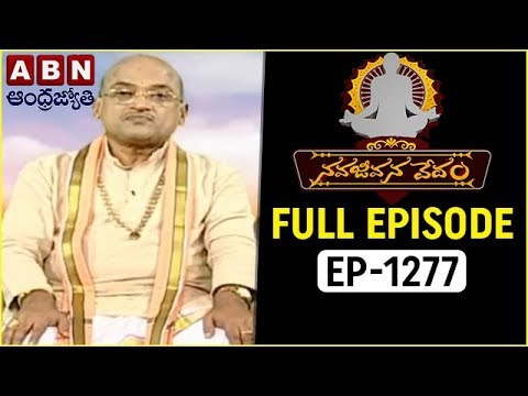 Garikapati Narasimha Rao Nava Jeevana Vedam | Full Episode 1277 | ABN Telugu