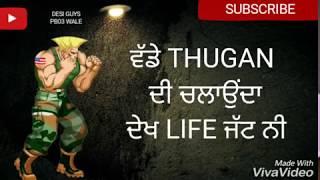 download lagu Jatt Life Gurpreet Hehar New Punjabi Song  Desi gratis