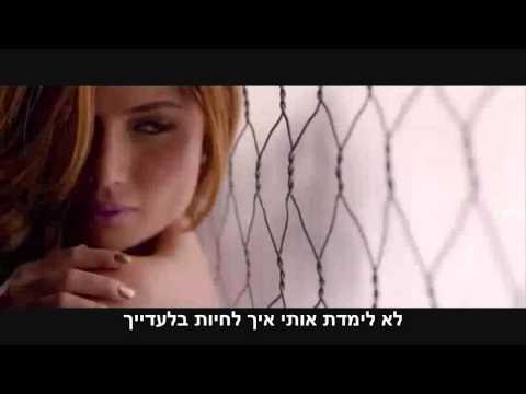 Yandel Ft Nicky Jam  No Sales De Mi Mente HebSub מתורגם