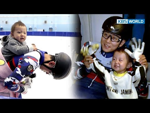 Ahn HyunSoo tries world's first-ever baby blanket skating with Jane[The Return of Superman/20171029]