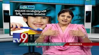Dental problems || Fixed implants treatment || Lifeline - TV9