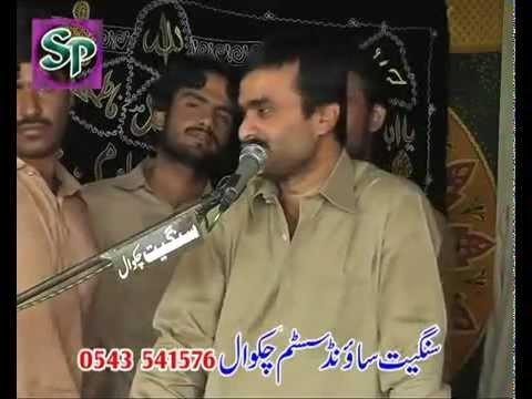 Zakir Qazi Waseem Abbas  New Qasida  2012  Maray Allah Nay Vi...