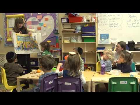 Maayan Torah Day School 2014