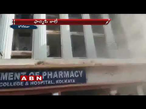 Major Blaze mishap in Kolkata Pharmacy College