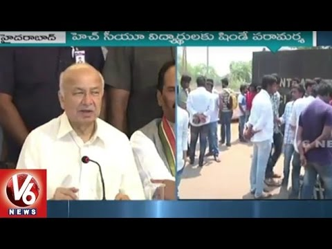 Sushil Kumar Shinde Meets HCU Students In Cherlapally Central Jail | Hyderabad | V6 News