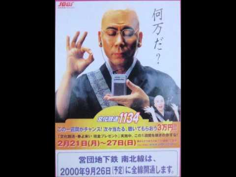 吉田照美のやる気MANMAN やるマン便利帳&俺... 吉田照美のやる気MANMAN ゲスト 毒
