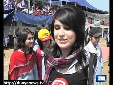 Dunya News 13 03 2012 Punjab College Women Sports Festival