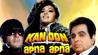 Kanoon Apna Apna 1989 Full Hindi Movie Dilip Kumar Sanjay Dutt Madhuri Dixit Nutan