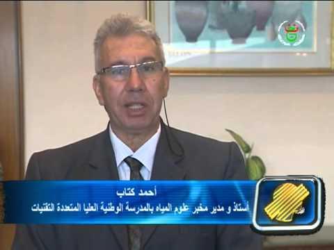 ICWE'13, 16 17 december, 2013 Chlef   Algeria   YouTube