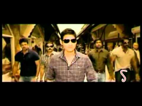 Dookudu Telugu Movie Latest Trailer- Mahesh Babu, Samantha video