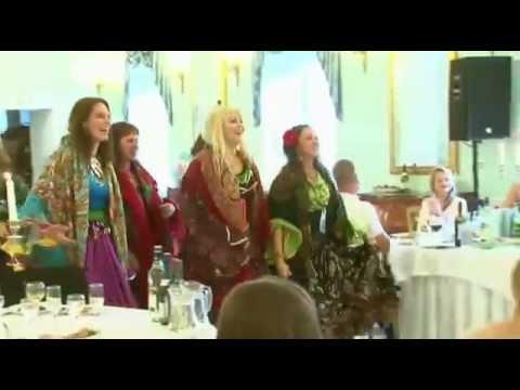 Цыганский танец на праздник, корпоратив, юбилей, свадьбу, день рождения.