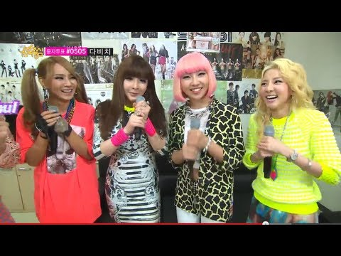 [HOT] 음악중심 - 2NE1 Interview, 투애니원 인터뷰 Music core 20130713