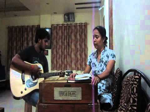 Konse Alor Swapno Niye Guitar&harmonium Cover By Mrs.ratna Sarkar video
