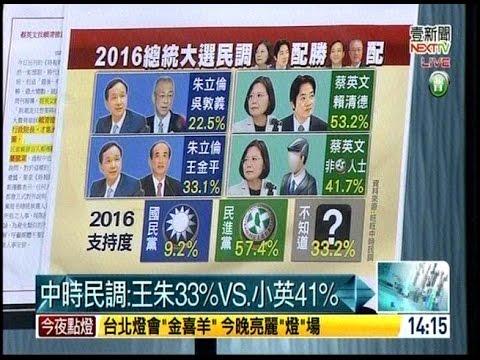 台灣-壹起來翻轉-20150227