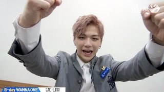 Download Lagu [워너원 X M2] B-day WANNA ONE l 강다니엘 Gratis STAFABAND
