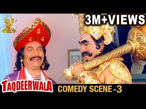 yama & chitragupth comedy collection 03 -Taqdeerwala(Hindi)