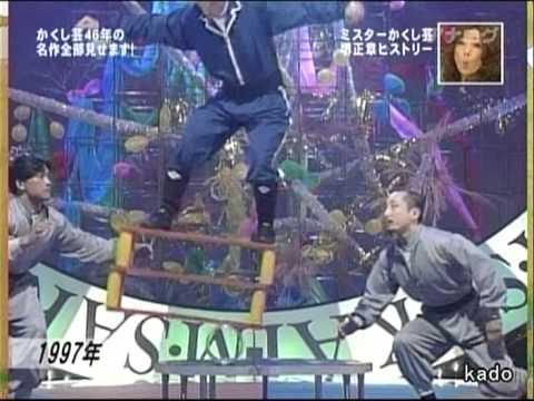 ミスターかくし芸「堺正章」レジェンドヒストリー