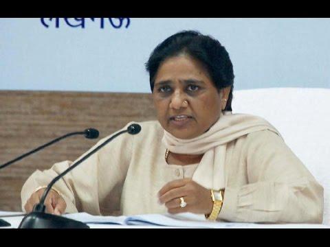 Mayawati calls a party meeting in Delhi