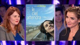 Clotilde Courau & Marie-Castille Mention - On n'est pas couché 24 septembre 2016