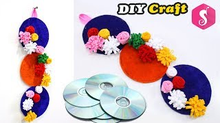 Old CD/DVD craft idea | Easy DIY Craft | Wall Showpiece for Room Decor