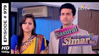Sasural Simar Ka - ?????? ???? ?? - 23rd September 2014 - Full Episode (HD)