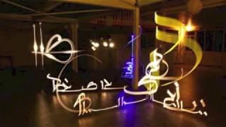 Nabi Un Nabi Un Arabic (Naath E Rasool)