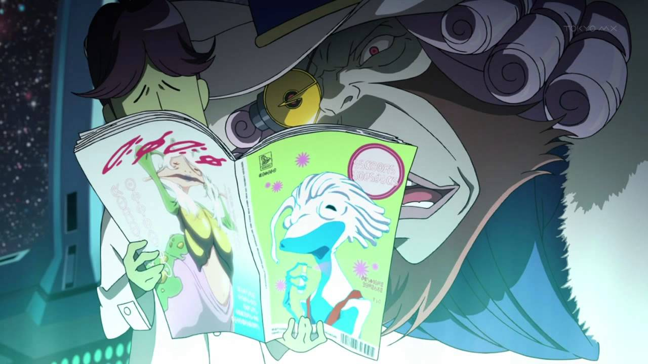 Space Dandy Clip Space Dandy Short 4