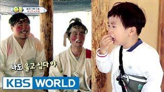 """Seungjae's tears for the beggar hyungs """"I'm going to feed them"""" [The Return of Superman/2017.06.04]"""