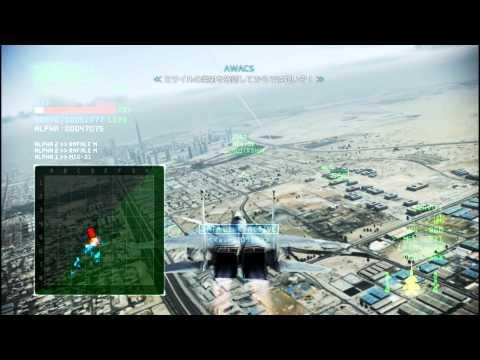 ACE COMBAT INFINITY #278-#1:Dubai Night Assault(HARD) F-15 S/MTD 64112pts