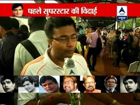 Lathicharge to control crowd at Rajesh Khanna's funeral