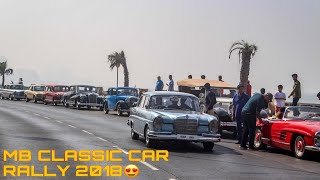 VLOG:MB CLASSIC CAR RALLY 2018|Autocar India|MUMBAI