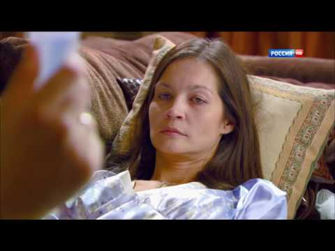 Сериал Самара 1 сезон 13 серия в HD качестве