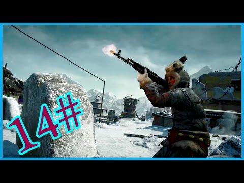 """""""DLC"""" - Far Cry 4- 14°: L'ultimo Attacco alla Stazione Radio."""