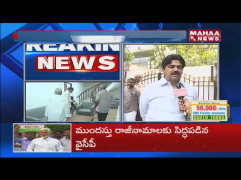 Left Party Leaders Meets Pawan Kalyan In Janasena Party Office | Mahaa News