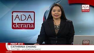 Ada Derana First At 9.00 - English News 03.09.2018