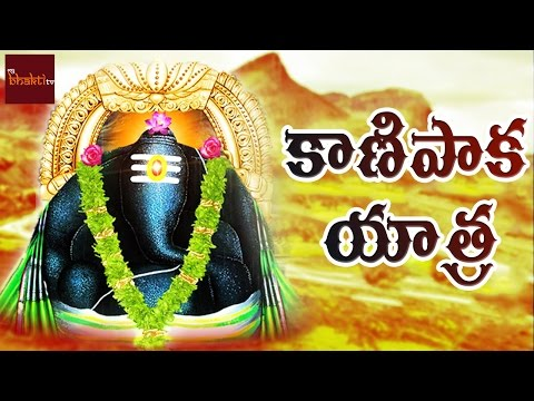 Kanipaka Yathra Full Songs Jukebox || Telugu Devotional Songs || MyBhaktitv