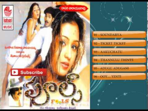 Play Fools Telugu Movie Full Songs | Jukebox | Gajala, Srinadh in Mp3, Mp4 and 3GP