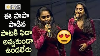 Shravya Song Performance || Idhem Life Ra Song Performance @Mithai Movie Audio Launch