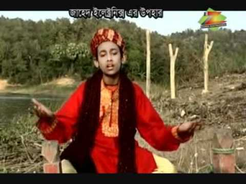 Allah Doya Koro (bangla Naat) By Asif Raihan Qadri video