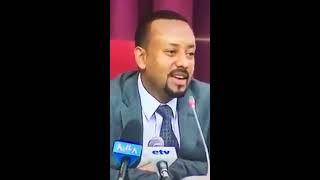 Ethiopia : ሰባተኛው የኢትዮጵያ ንጉስ አንተ ነህ አለችኝ
