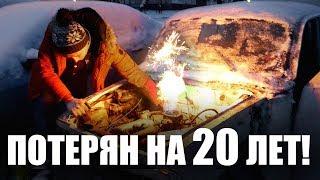 Что стало с Москвичом 1957 гв, украденным 22 года назад!