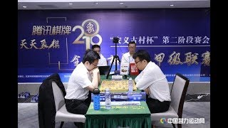 Giáp cấp liên tái vòng 15 | Quảng Đông vs Thượng Hải
