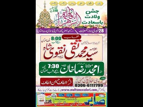 Live Jashan | 28 Feb 2019 |  Masjid Jafaria Sotriwatt Multan