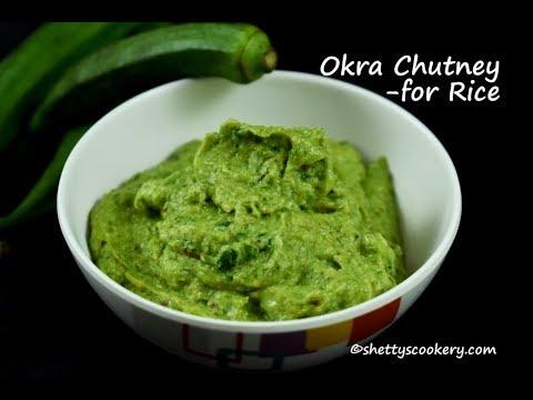 bhindi chutney recipe | ಬೆಂಡೆಕಾಯಿ ಚಟ್ನಿ | okra chutney | Chuntey for rice