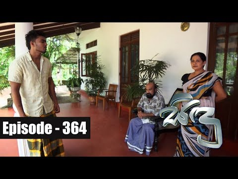 Sidu | Episode 364  28th  December 2017