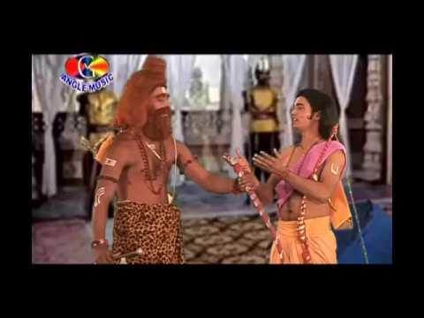 राम विवाह Ram Vivah | Bhag 2 | Bijender Giri