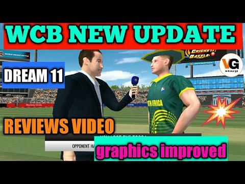 A New big update of WCB is here✌ WCB new update reviews video👍improved graphics. Dream 11 features