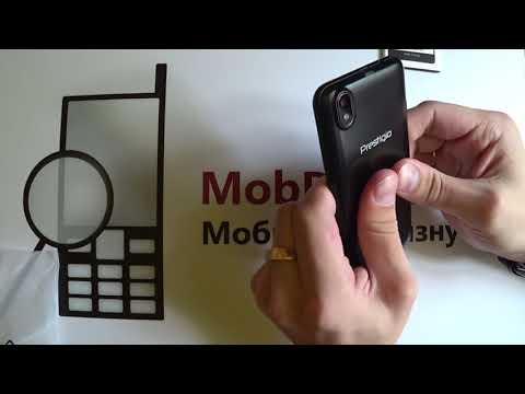 Prestigio Wize Q3 / Распаковка и краткий обзор